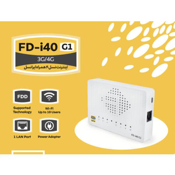 fd-i40 G1
